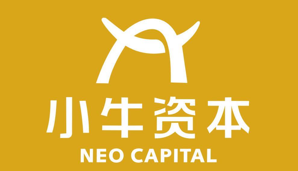 中標新聞︰中xing) 萍ji)中標小牛資本集團網站建設
