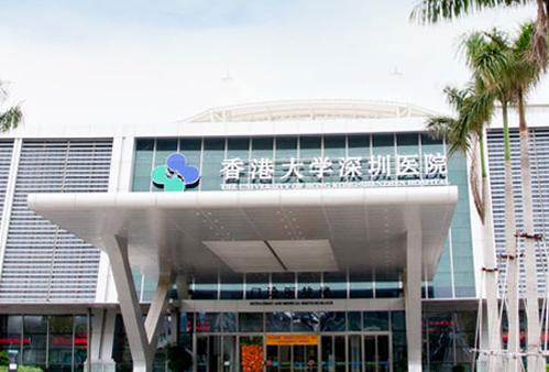 中標新聞︰香(xiang)港大學深圳醫院官方網站建設項目
