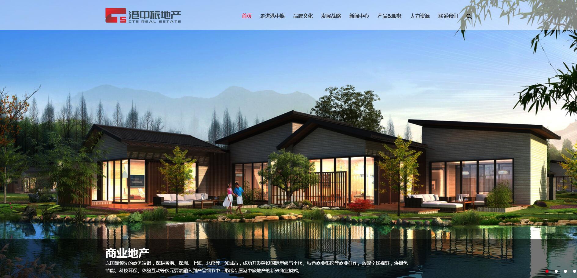 次中心城市,成功开发深圳中旅国际公馆,上海汇丽花园二期,苏州蓝岸