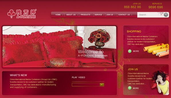 网站搜索框架的设计原则