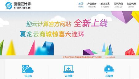 明亮配色的网站设计有哪些优势和劣势